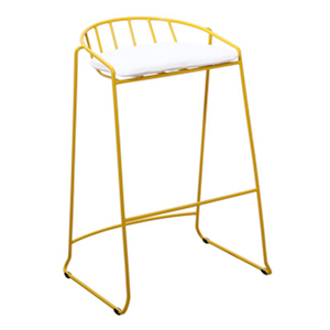 Interlace Bar Stool