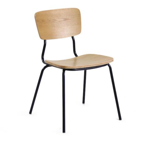 Granada Dining Chair