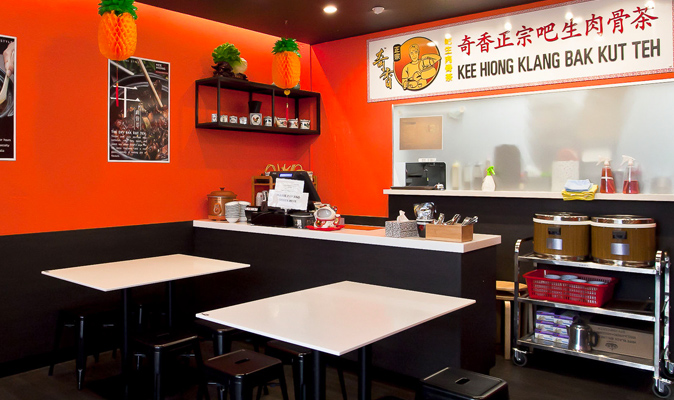 Kee Hiong BKT - Joinery of Front Counter