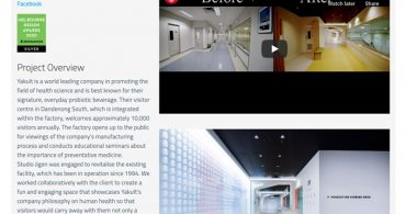 Yakult Australia - Silver Award for Melbourne Design Awards 2020 for Melbourne Design Awards 2020