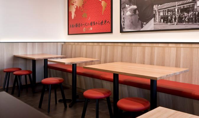 Hakata Gensuke Northbridge - Custom Tassy Oak Timber with VIC Ash Solid Timber
